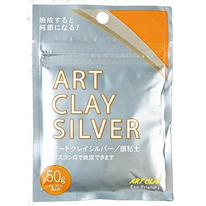 Image of Clay Art Clay Silver - 50 Grams