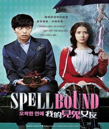 Película Coreana De Spellbound Dvd Con Subtítulo Inglés Ntsc All Region Amazon Com Mx Películas Y Series De Tv