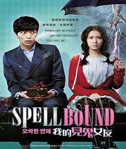 A puppet korean movie eng sub