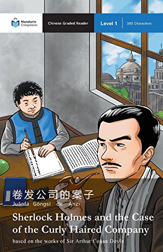Sherlock Holmes and the Case of the Curly Haired Company: Mandarin Companion Graded Readers Level 1 (Chinese Edition)