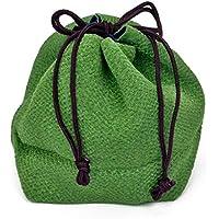 将棋駒の保管収納にシンプルでも和風の駒袋■将棋駒袋 単色 緑