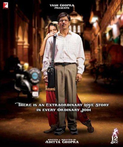 - Rab Ne Bana Di Jodi POSTER Movie (11 x 17 Inches - 28cm x 44cm) (2008) (Indian Style A)