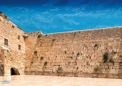 The Kotel Western Wall Laminated Poster