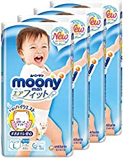 Moonyman Airfit Pants Diaper Boy, L, 44 Count, (Pack of 4)