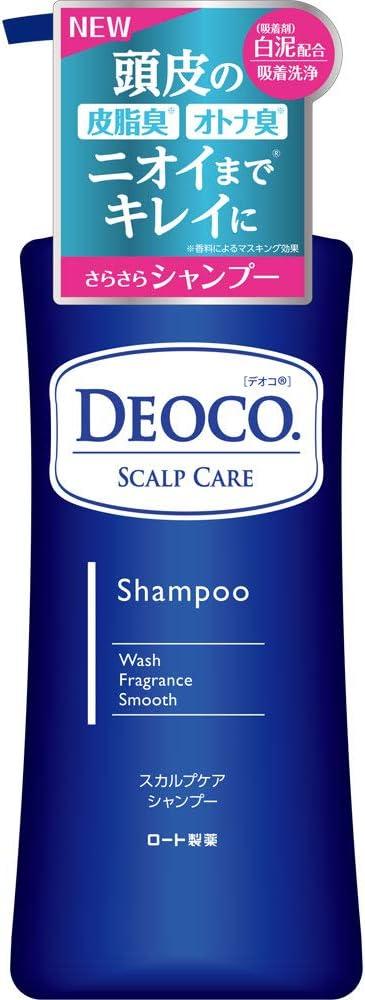 【実証】「DEOCO(デオコ)スカルプケアシャンプー」を美容師が実際に使った評価レビュー