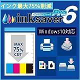 InkSaver 6 Pro [ダウンロード]
