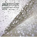 a+u (エー・アンド・ユー) 臨時増刊 和紙のある空間 ― 堀木エリ子作品集 2007年 11月号