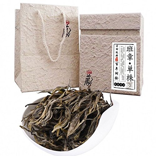 Dian Mai 2017 spring tea set 800 year old tree class chapter old tree Pu'er tea 300 grams2017年头拨春茶 800年古树班章单株古树普洱生茶300克装 by Dian Mai 滇迈