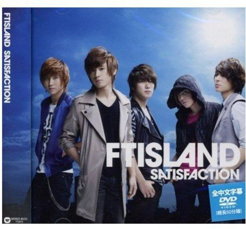 CD : FT Island - Satisfaction (Version B) (Hong Kong - Import, 2 Disc)