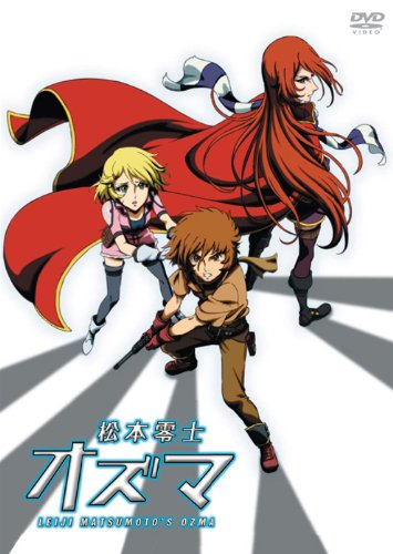 Animation - Matsumoto Leiji Ozuma DVD Box (3DVDS) [Japan DVD] PCBG-61155