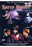 Amazing World of Harry Potter and Other Films of Wizardry [Import anglais]