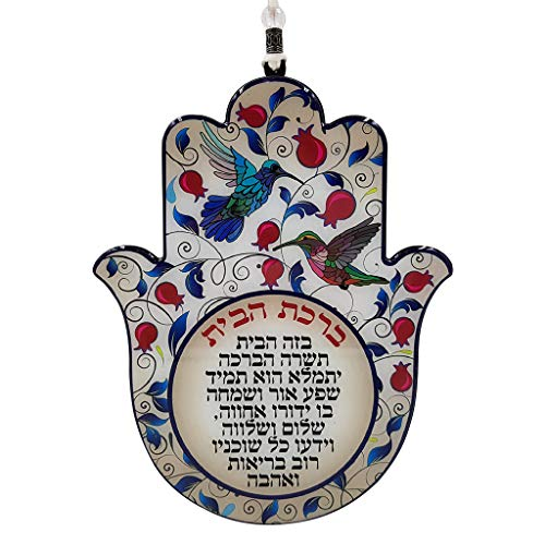 Good Luck Hamsa Hand Wall Decor Home Blessing Multicolor Pomegranates Design Evil Eye Protection Amulet (Hebrew Blessing A) (Jewish Protection)