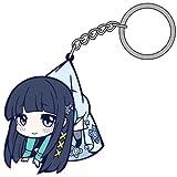 Dunce TsukasaNami Miyuki magic School High School pinched Keychain