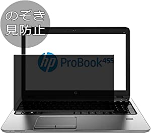 "Synvy Privacy Screen Protector Film for HP ProBook 455 G1 15.6"" Anti Spy Protective Protectors [Not Tempered Glass]"
