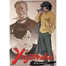 Kaze No Yojimbo, Vol. 4: New Battle