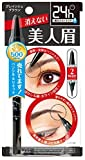 BCL BROWLASH EX Eyebrow Pencil And Liquid (Grayish Brown) [Health and Beauty] by BCL