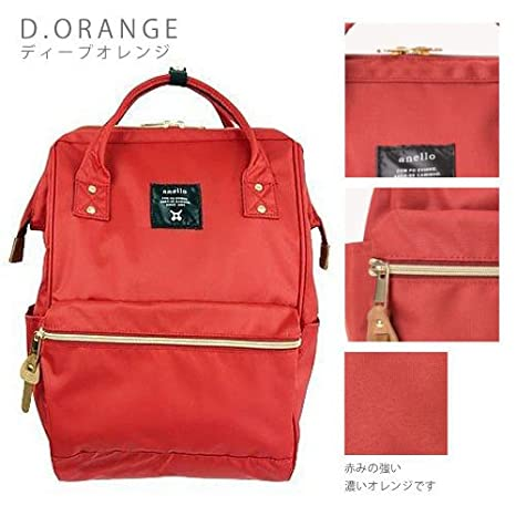Japón Anello Original mochila mochila unisex lienzo calidad mochila escolar campus oscuro Naranja: Amazon.es: Oficina y papelería