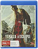 Yakuza Apocalypse: Great War of the Underworld [Blu-ray]