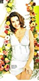 Catarina Furtado 18X24 Gloss Poster #SRWG240438