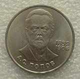 1984 RU 1 Ruble Popov 125 anniversary of the Russian physicist Alexander Popov was born USSR Soviet Union Russian Coin 31mm Fine Detials