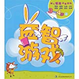 Finish a moxa moxa to rise a job to record (Chinese edidion) Pinyin: bi ai ai sheng zhi ji