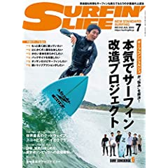 SURFIN' LIFE 最新号 サムネイル