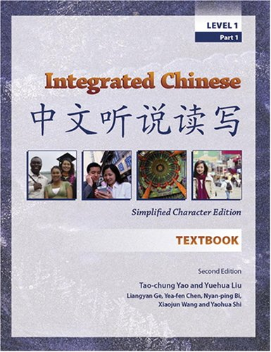 Integrated Chinese Level 1 Pt. 1, 2nd Ed. Textbook: Simplified Character Edition