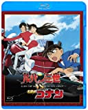 Animation - Lupin The 3rd Vs Detective Conan Special Priced Edition [Japan BD] VPXY-71285