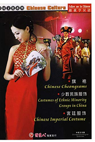 Costumes of Ethnic Minority Groups in China  Chinese Imperial Costume  Chinese Cheongsams