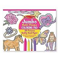 """Melissa y Doug Jumbo, papel para colorear para niños de 50 páginas; Hojas de gran tamaño de 11 """"x 14""""; Caballos, corazones, flores y más"""
