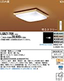 PANASONIC(パナソニック) PANASONIC(パナソニック) リモコン付LED和風シーリングライト(-8畳) LGBZ1708 調光・調色(昼光色-電球色)