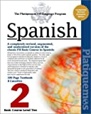 Platiquemos Spanish Level 2 Cassette Course Level 2 9781582142791