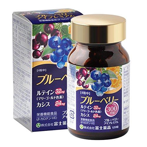 富士薬品 ブルーベリー&カシスブルーベリーアイプレミアム 120粒入り B01889SXQC