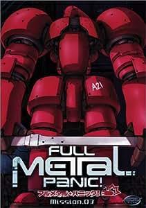 Full Metal Panic!- Mission 03