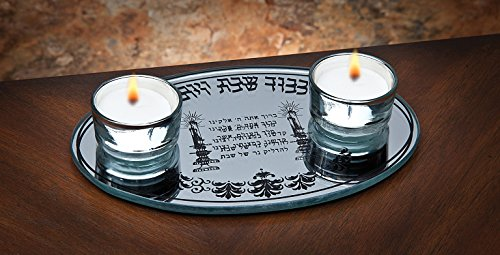 Studio Silversmiths Lekovod Shabbos Double Tea Light Candle Holder Set With Black Hebrew Lettering on Oval Mirror Tray ()