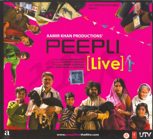 Peepli [Live] (New Hindi Film Songs / Bollywood Movie Soundtrack / Indian Cinema Music CD) by T-Series