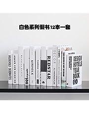 TGQETC Decoración de Libros Falsos Modernos Libro de simulación Libro de Apoyo Modelo de hogar Estantería Estantería Decoración Suave