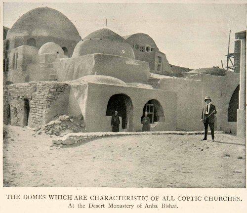 Al Deir Monastery - 9