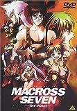 マクロス7~銀河がオレを呼んでいる!~【劇場版】 [DVD]