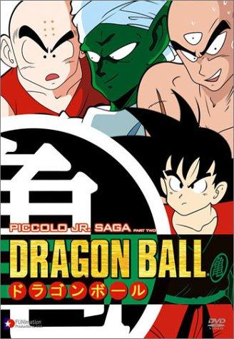 (Dragon Ball: Piccolo Jr. Saga Set Part 2)