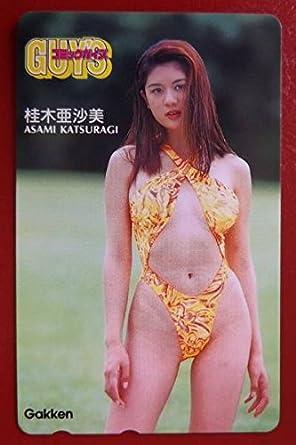 桂木亜沙美さんのビキニ