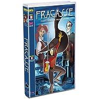 Le Capitaine Fracasse [Francia] [DVD]