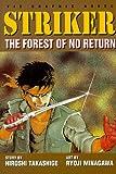 Forest of No Return, Hiroshi Takashige, 1569312907