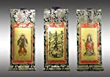 Yamako Buddhist Hanging Brackets With Carved Axes Kyoto Nishijin Nichiren 20 3-Piece Set
