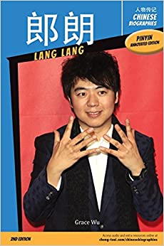 Chinese Biographies: Lang Lang, 2nd Edition (With Pinyin Annotations) (Chinese Edition)