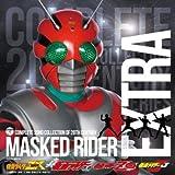 Masked Rider 40th10-Rider Zx Shin Zo