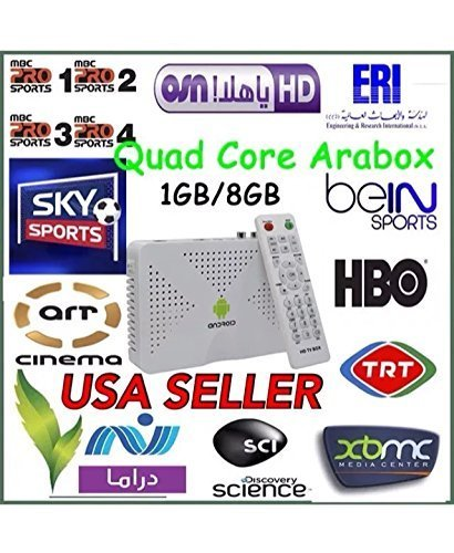 New 2017 Arabox IPTV Quad-Core Arabic Channels , African , American , French , Turkish , Sport , religion,..World channels + Over 1000 movies FREE... (Iptv Android Arabic)