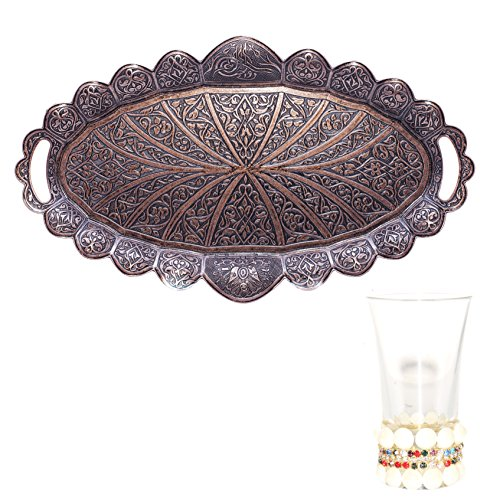 Turkish Ottoman Coffee Tea Beverage Serving Ellipse Tray (Antique Copper) (Tray Serving Turkish)