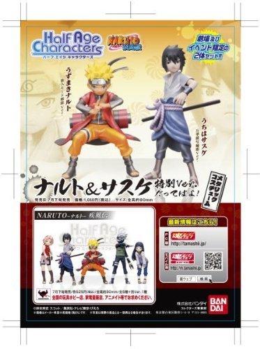 SDCC 2013 Bluefin Tamashii Nation Exclusive Half-Age Character Naruto & Sasuke