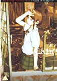 Serial Experiments Lain - Vol. 2 [DVD]